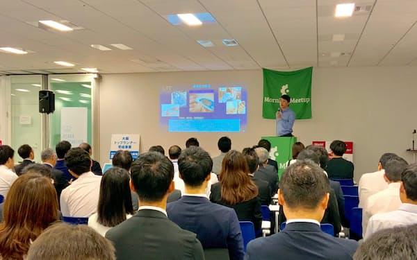 大阪市と監査法人トーマツはスタートアップと大手企業をつなぐイベントを開く