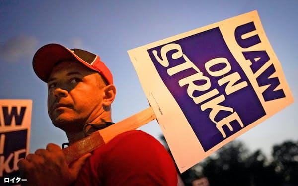 労使合意に至るまでストライキは40日間続いた(9月、米ケンタッキー州)=ロイター
