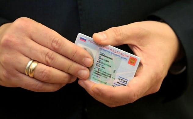 ロシア政府が7月に公開したデジタルパスポートのサンプル。2023年導入を目指している=ロイター