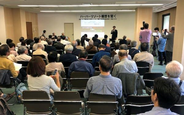 講演会には市民ら約120人が集まった(30日、横浜市)