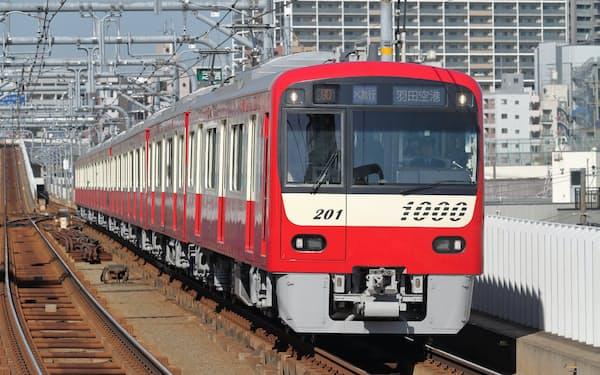 京急電鉄は空港線の運賃を10月から引き下げた