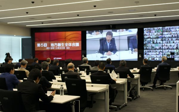 静岡銀行で開かれた第5回地方創生全体会議(30日、静岡市内)