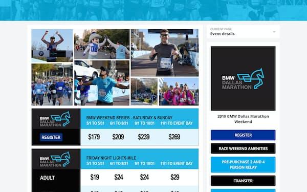 レースロースターは、主に米国やカナダでランニングレースの登録サイトを運営する
