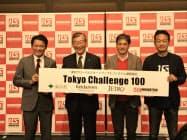 東京都は宮坂学副知事(左)が出席し、経団連などと連携協定を結んだ