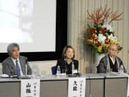 記念式典に先立ったシンポジウムでは京大総長の山極寿一氏らがイノベーションが生み出される環境などをテーマに議論した