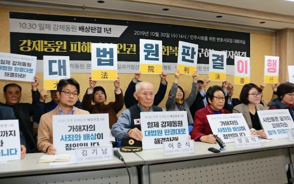 記者会見する元徴用工訴訟の原告(30日、ソウル)