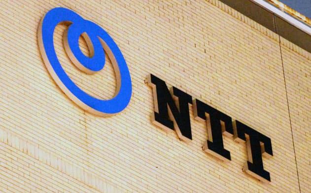 NTTが独自電力網 全国拠点に蓄電池、災害時に供給も