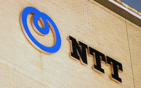 NTTは半導体の開発で国内外の企業と連携する