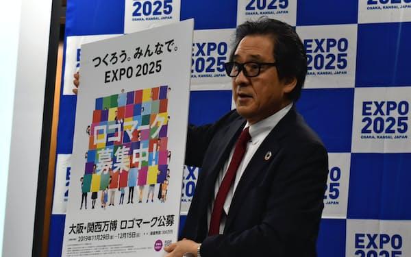 石毛事務総長は会見で「ロゴマーク公募をきっかけに多くの人に万博への理解を深めてほしい」と述べた(31日午前、大阪市)