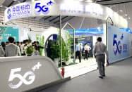 通信大手は5Gサービスの普及を急ぐ(浙江省で開かれた世界ンターネット大会)