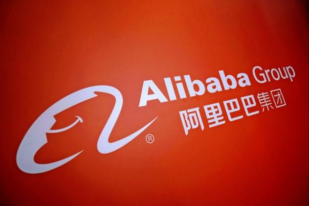 アリババは「独身の日」の直後に香港取引所に株式上場を申請する見通し=ロイター