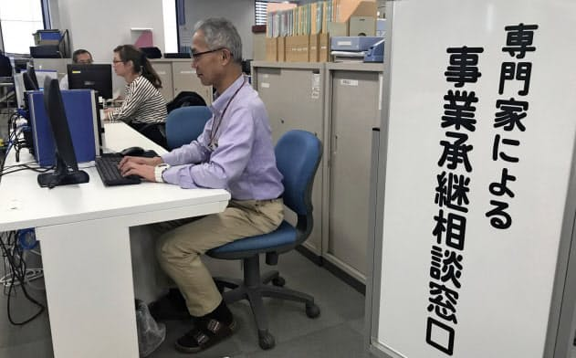 名古屋市での事業承継相談窓口