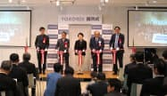 横浜市の林文子市長(中央)らが開所式を開いた(31日、横浜市)