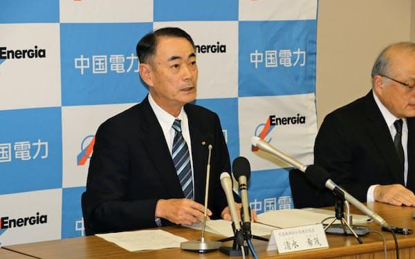 2019年4~9月期の決算を発表する中国電力の清水社長(31日、広島市)