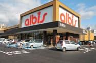 アルビスは政府のポイント還元補助の対象になっている店舗に対抗するため約4億円を投じる(金沢市内の店舗)