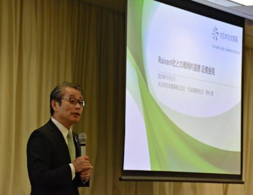 大日本住友製薬は欧ロイバント・サイエンシズの新薬候補やデジタル技術を取得する(1日、東京都中央区)