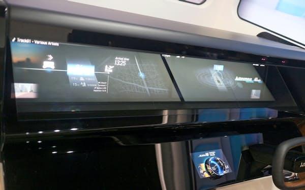 「EMIRAI S」に搭載した「ワイドクロッシングディスプレイ」