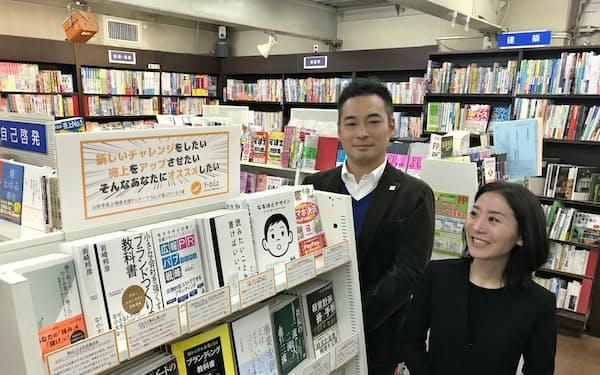 八文字屋書店にワイビズコーナーを開設した富松希センター長(右)と尾上雄亮プロジェクトマネージャー(山形市)