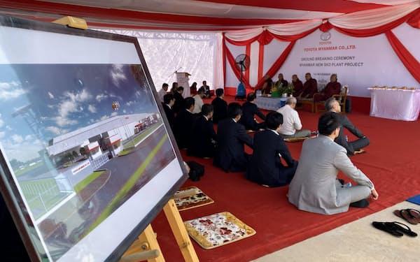 仏僧を招いて開かれたトヨタの新工場起工式(1日、ヤンゴン近郊のティラワ経済特区)