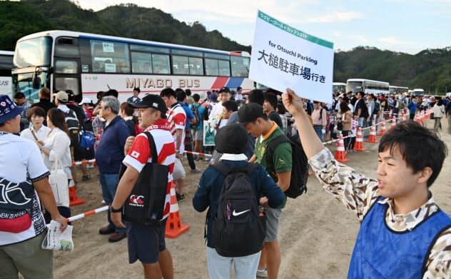 「パーク・アンド・ライド」はラグビーワールドカップでも実施された(2019年9月、岩手県釜石市)