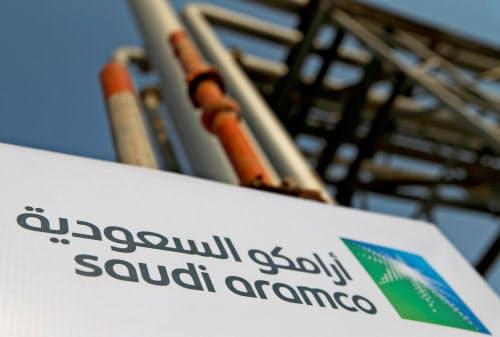 世界最強の競争力を持つサウジの国営石油会社アラムコの上場は、石油の時代に終わりが見えてきた兆しだ=ロイター