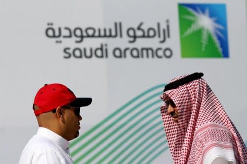 サウジアラムコは3日、IPOの実施を表明をした=ロイター
