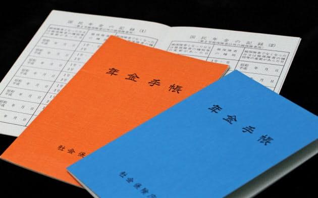 年金減額基準「月収51万円」 金持ち優遇批判に揺れる