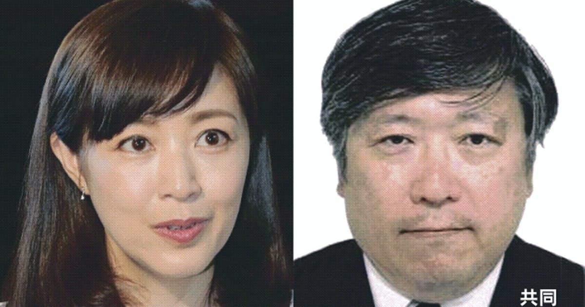 桃子 夫 菊池 の 菊池桃子と元夫・西川哲の離婚理由!子供の障害や死産を公表したワケとは?
