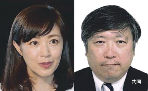 再婚を発表した菊池桃子さん(写真左)とお相手の経済産業省・新原浩朗経済産業政策局長=いずれも共同