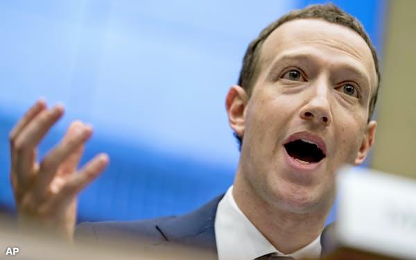 フェイスブックのマーク・ザッカーバーグCEOは政治広告を排除しないと主張している=AP