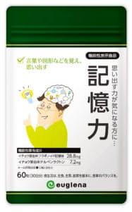 ユーグレナが11月中旬に発売するイチョウ葉エキスのサプリメント