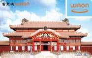 イオンの電子マネー「WAON」のご当地版「首里城WAON」のイメージ。寄付金額の比率を通常の10倍に引き上げて首里城再建を支援する