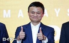 新興IT企業は中国経済を救うか 日経大予測