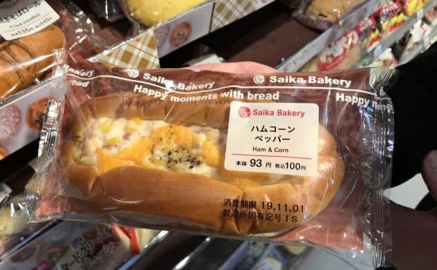 食品には「消費期限」か「賞味期限」が必ず表示されているが…