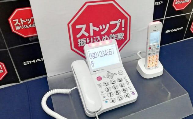 特殊詐欺の多発で防犯機能付き固定電話の需要は底堅い