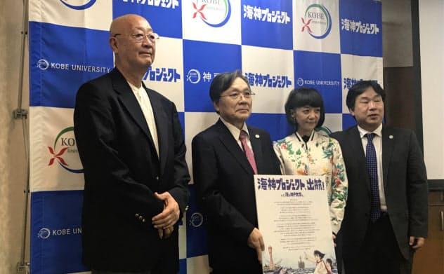 広島大情報科学部、新設の学部長に木島氏が就任へ :日本経済新聞