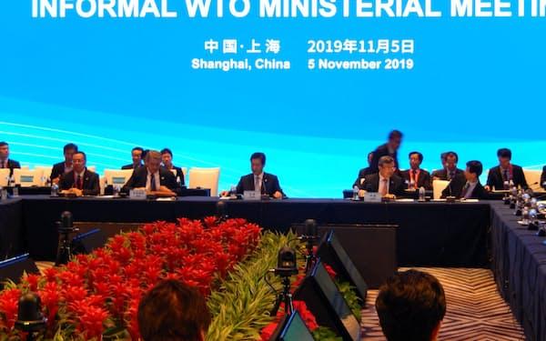 WTO改革で論点整理を進めた(5日、上海市)
