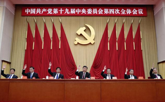 中国共産党は閉幕した「第19期中央委員会第4回全体会議」が採択した決定の全文を公開した(10月31日、北京)=新華社・AP