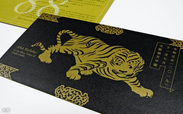 大阪城天守閣の88歳を祝う「登閣証明書」。7日の入館者先着5千人に配布する(大阪城天守閣提供)=共同
