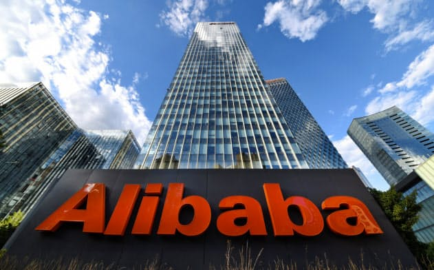 The company sign of Alibaba Group Holding Ltd is seen outside its Beijing headquarters in China June 29, 2019. Picture taken June 29, 2019. REUTERS/Stringer  ATTENTION EDITORS - THIS IMAGE WAS PROVIDED BY A THIRD PARTY. CHINA OUT. - RC15347434D0