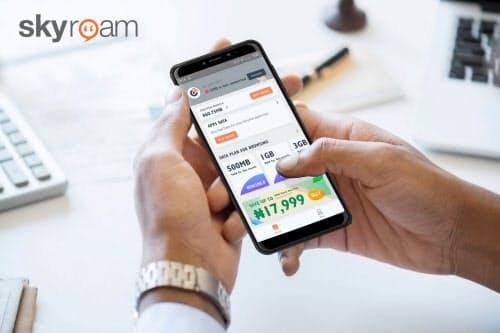 スマートフォン向け通信事業を柱にアフリカ諸国もターゲットに据える(同)