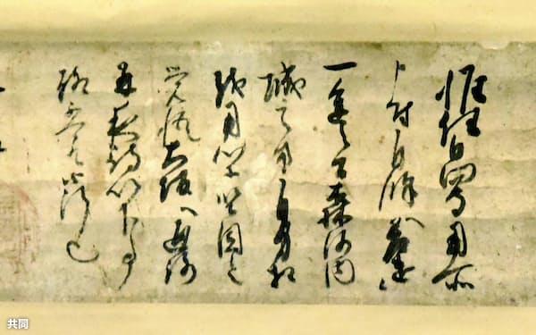 織田信長が家臣に家来の動向を探るよう命じた朱印状(6日午前、愛知県豊橋市)=共同