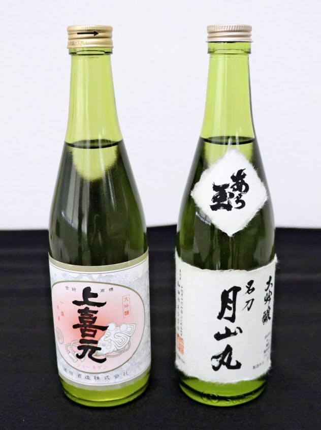 東北清酒鑑評会の最優秀賞に選ばれた純米酒「上喜元」(左)と吟醸酒「あら玉 月山丸」