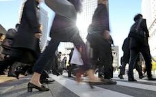 デジタル化で雇用はどう変わる? 日経大予測