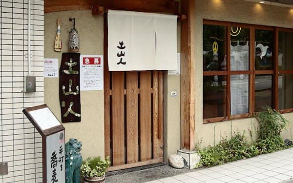 フジオフードシステムは関西のそば店「土山人」を傘下に収め、東京での展開を目指す