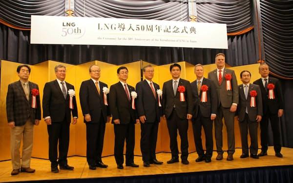50周年記念式典には、東京ガスなど関連企業の経営トップらが顔をそろえた(6日、横浜市内)