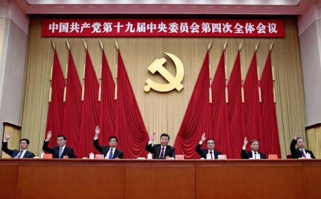 4中全会の決定では習近平国家主席(中央)への権力集中を進める方針も打ち出した=新華社・AP