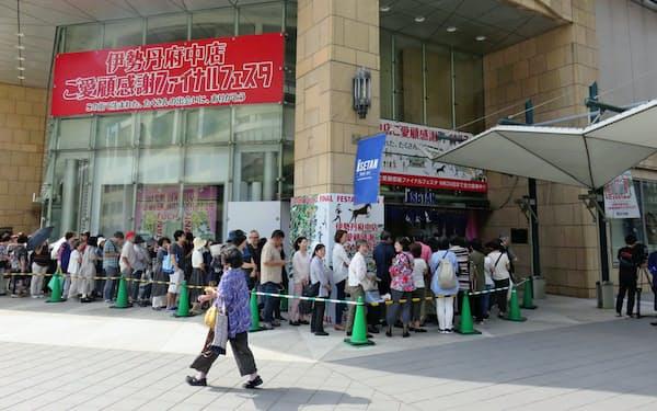 ふだんから来てくれていたら……(伊勢丹府中店の営業最終日、1200人が開店前から並んだ)