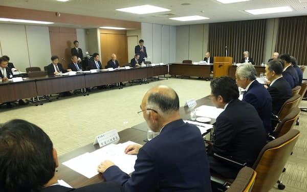 横浜商工会議所など9団体が参画した