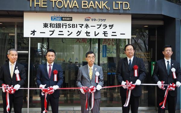 SBIマネープラザ(東京・港)と共同店舗を開設した(4月、前橋市の東和銀行本店)
